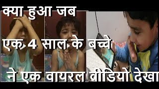 A 4 year boy reacting to a viral video of child scolding and enjoying