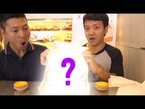 Chinese Egg Tarts vs. Portugese Egg Tarts