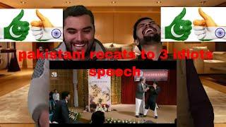 Pakistani Reacts To   Chatur