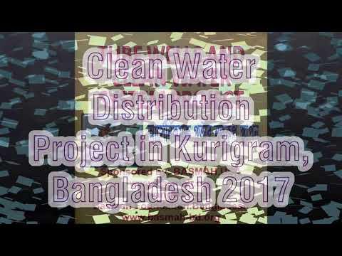 Clean Water Distribution 2017 BASMAH USA,In Bangladesh