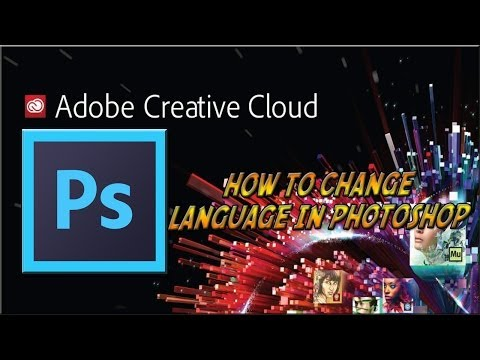 How To Change Language To English In Photoshop (CC,CS5,CS6)