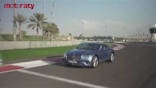 2019 Bentley Continental GT on the Track! - !بنتلي كونتيننتال جي تي 2019 على حلبة مرسى ياس
