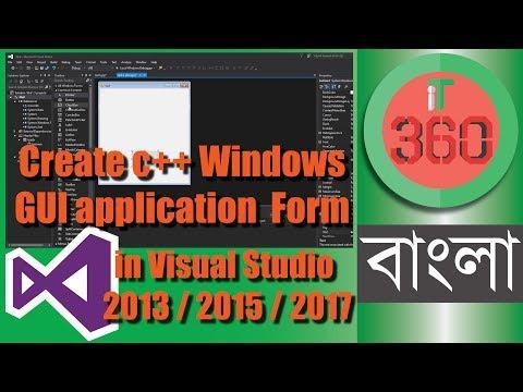 Create c++ Windows GUI application Form in Visual Studio 2013 / 2015 / 2017