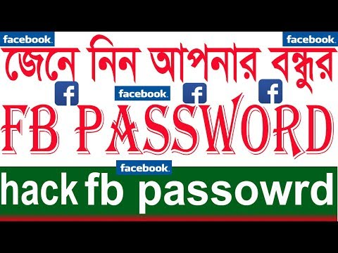 how to know others password in facebook within a second || bangla tutorial || learner info