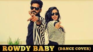 Rowdy Baby (Dance Cover) | David Boon Choreography | Maari 2