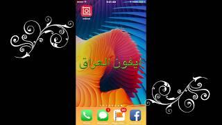 تطبيق لعمل فيديو من صورك مع اضافة اغنية والتعديل على الصور والفيديو