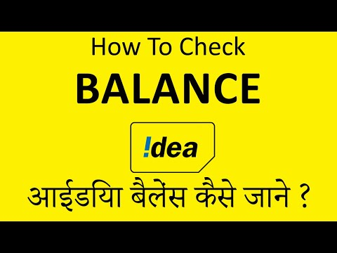 IDEA Balance Check Number | USSD code for checking Talktime