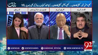 Night Edition - 14 January 2018 - 92NewsHDPlus