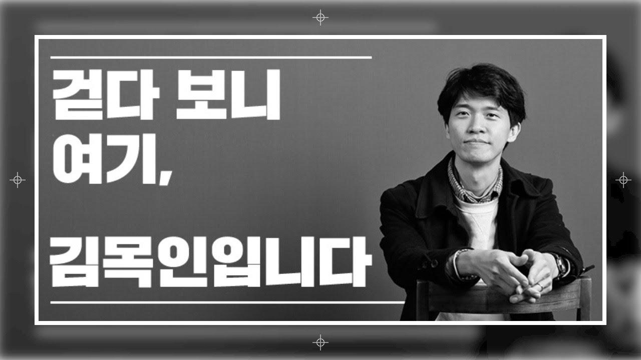 [LIVE] 걷다 보니 여기, 김목인입니다. 밤의 카페테라스 with 황푸하 / 보이는라디오 2021.07.28
