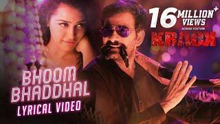 Bhoom Bhaddhal Lyrical Video Song - #Krack - Raviteja, Apsara Rani   Gopichand Malineni   Thaman S