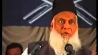 Fasting Rules !! Dr. Israr Ahmad