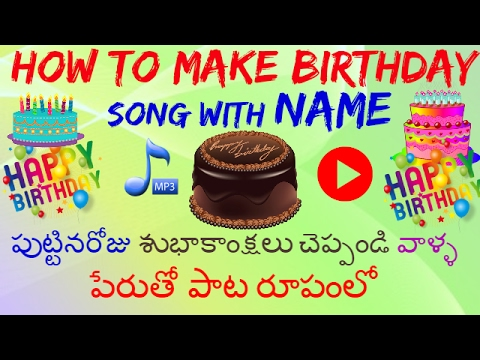 How To Make Birthday Song With Name l Telugu