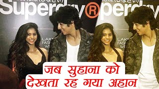 Suhana Khan and Ahaan Pandey this picture will make you go aww..! | FilmiBeat