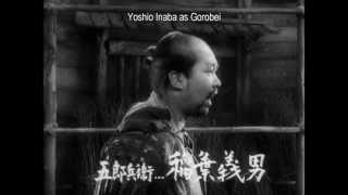 Seven Samurai (1954) Original Japanese Theatrical Trailer