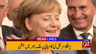 92 News Headlines 12:00 PM - 25 September 2017 - 92NewsHDPlus