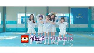 [MV] 비타민 (Vitamin) - 레고 프렌즈 하트송 (We've Got Heart) LEGO Friends Music Video
