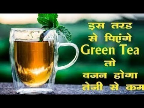 loose weight with Green tea and health benefits and side effects