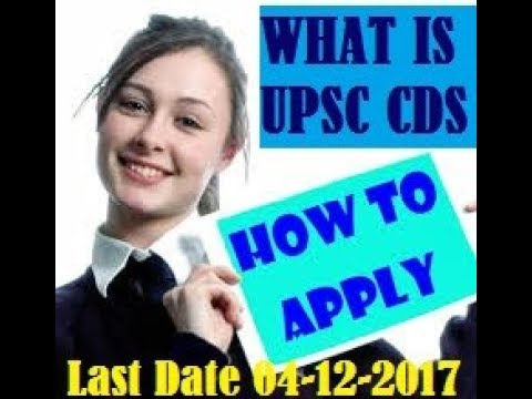 What is CDS & How to fill CDS 1  Application Form in Hindi - UPSC RECURITMENT 2017 @UPSC