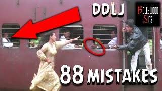 [PWW] Plenty Wrong With DILWALE DULHANIA LE JAYENGE (88 MISTAKES) Full Movie | Bollywood Sins #11
