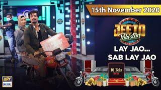 Jeeto Pakistan – Guest: Aadi Adeal Amjad – 15th November 2020