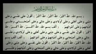 Wirid Imam Nawawi ورد الامام النووي Music Jinni