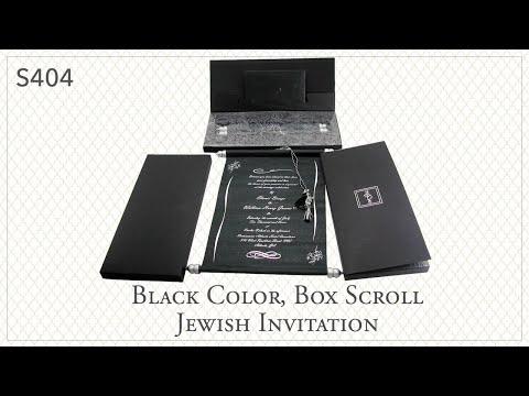 S404, Black Color, Scroll Wedding Invitations, Scroll Invitations, Jewish Invitations