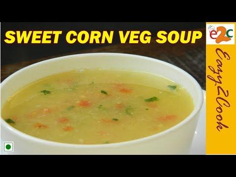 Sweet Corn Veg Soup | Recipe of Corn Soup | How to Make Sweet Corn Soup