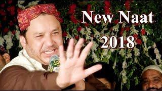 Shahbaz Qamar Fareedi ( New Naat 2018 ) Mehfil E Naats Sharif By Faroogh E Naat & Qadri Attari Sound
