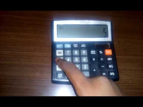How to find log or antilog process in calculator