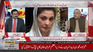 Nawaz Sharif ka Khandan dobara Jail main na gya tu mujey pakar laina   Ch Ghulam Hussain ki Breaking
