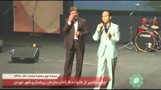 تقلید صدای حیرت انگیز داریوش ( داریوش اقبالی ) از حسن ریوندی به همراه سیدجواد هاشمی