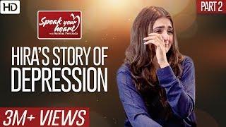 Hira Mani Shares Her Sad Story | Speak Your Heart With Samina Peerzada | Part II