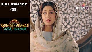 Madhubala Episode 68