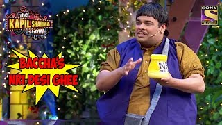 Baccha Advertises NRI Desi Ghee - The Kapil Sharma Show