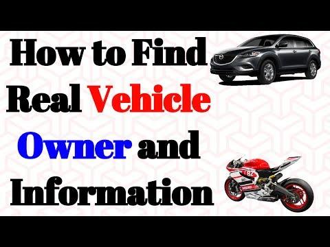 किसी भी वाहन की पूरी जानकारी निकाले अपने मोबाइल से | How to Find Real Vehicle Owner and Information