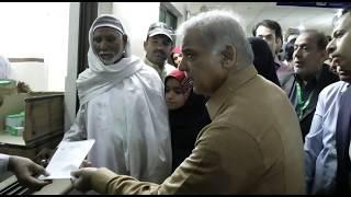 CM Pays surprise visit to Shahdarah Hospital
