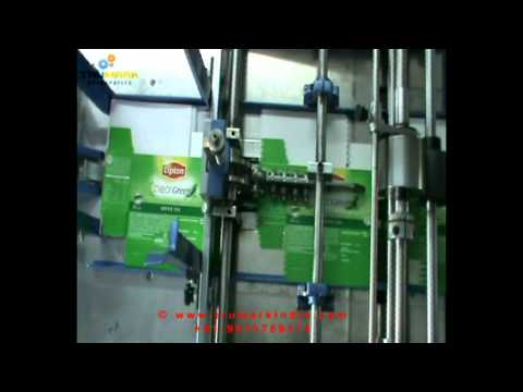 carton date printing machine, batch coding machine, الدفعة الترميز آلة