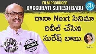 Film Producer Daggubati Suresh Babu Exclusive Interview || Talking Movies With iDream