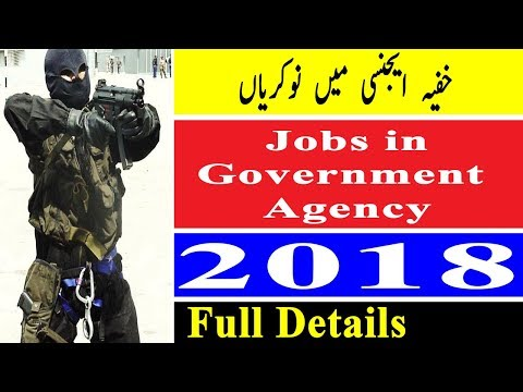 Pakistan jobs 2018 in Federal Government Agency Naib Qasid|Consatble|Clerk|+more jobs in Pakistan