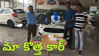 మా కొత్త కార్ || Ford Figo Titanium Blu Full Review in Telugu || 2021 Ford Figo Telugu Review || TCG