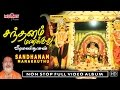 Sandanam Manakkuthu | Veeramanidasan | Ayyappan Full Video Song | Tamil Devotional