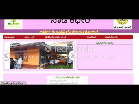 nadakacheri.karnataka.gov.in Certificate Verification Karnataka Process-Praman Patra Satyapan