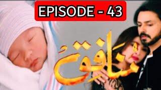 Munafiq Episode 43 And 44 || Munafiq Episode 43 PROMO || Munafiq Episode 43 Teaser || Ep 43 TEASER