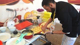 فلوق 😍 لحضات من حفل رائع سيجول كل المغرب طبخ ، مسابقات وهدايا ، ترفيه / قافلة اديال بأكادير