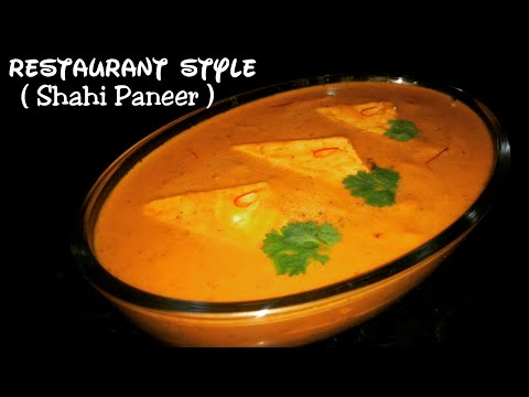 Restaurant Style Shahi Paneer-शाही पनीर बनाने की विधि-Indian Cottage Cheese-Easy Shahi Paneer Recipe