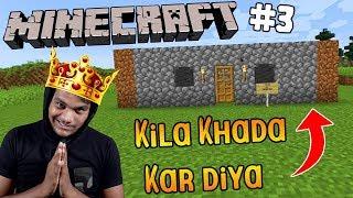 Kila Khada Kar Dia Maine Apna 😎😎 [Minecraft #3]