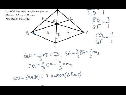 Area of a triangle with median lengths