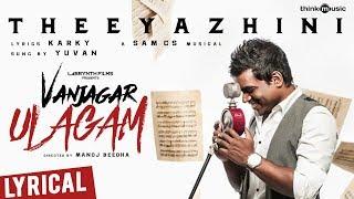Vanjagar Ulagam | Thee Yazhini Song Lyrical Video | Guru Somasundaram | Sam C.S | Manoj Beedha