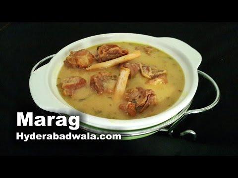 Marag Recipe Video in Urdu/Hindi