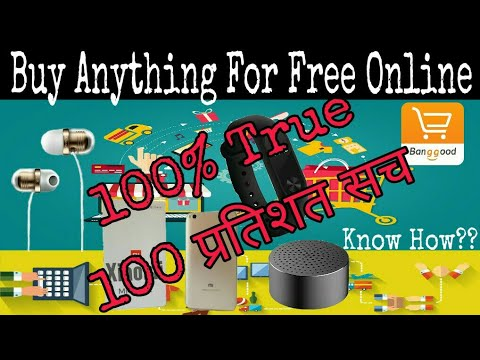 How to buy anything for free from Online Shopping Sites